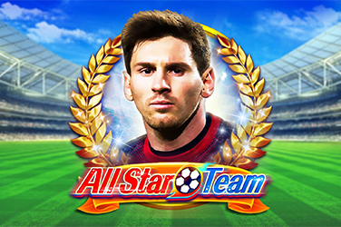 ALL STAR TEAM?v=2.8.6