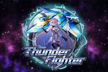 THUNDER FIGHTER?v=2.8.6