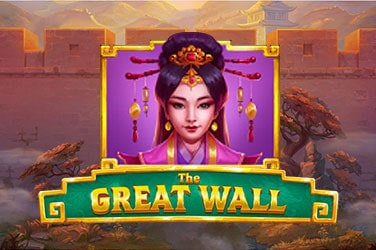 THE GREAT WALL?v=1.8